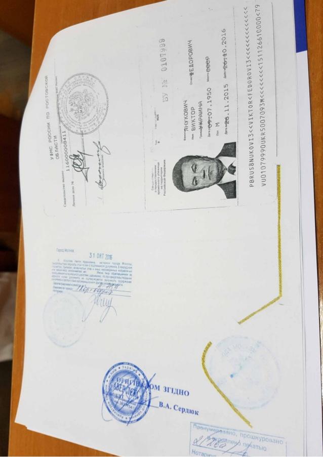 Янукович отримав притулок на Росії (ДОКУМЕНТ) - фото 1
