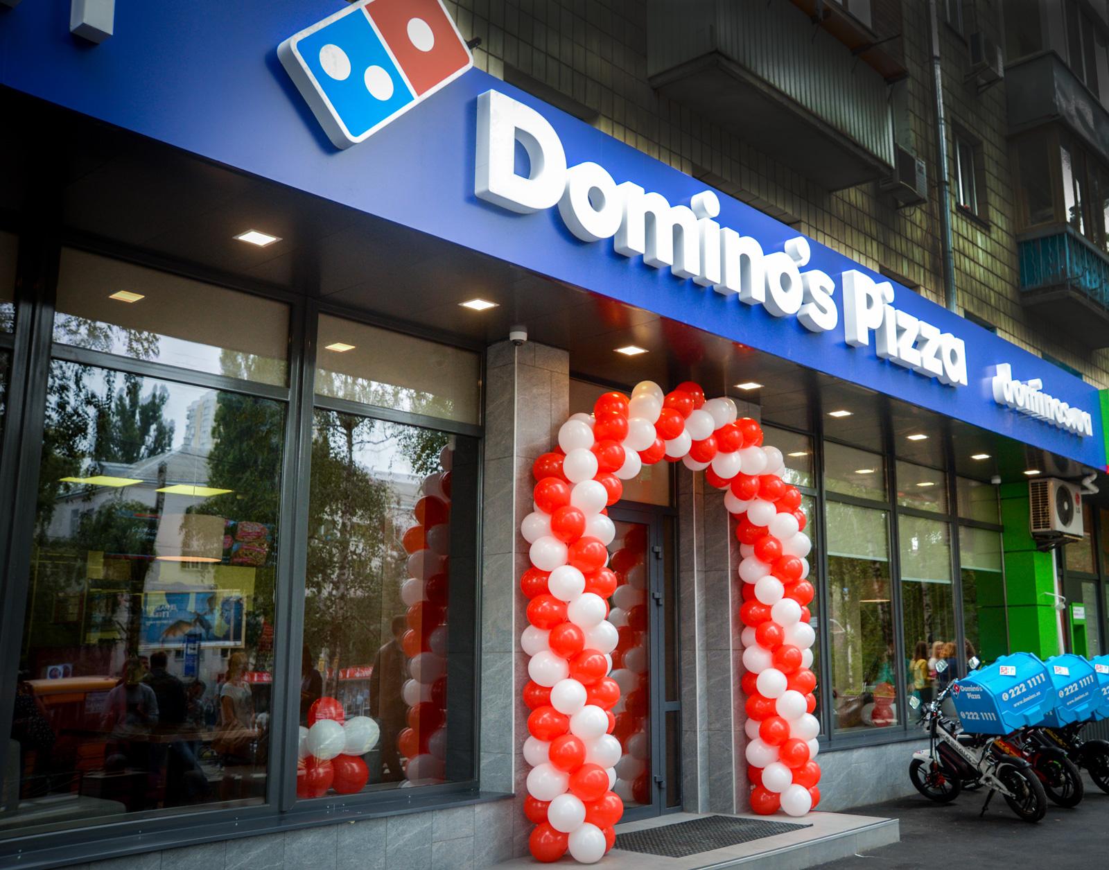 Domino's Pizza тепер доставляється по всьому Києву - фото 1