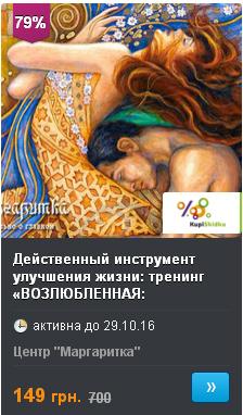 Відкрий внутрішню богиню: Як вірус сексизму пожирає мозок українок - фото 2
