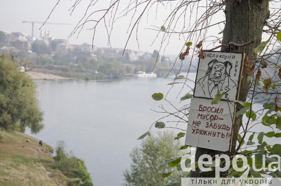 """Як мешканці """"хрущівки"""" перетворили чагарники на найкращий двір у Вінниці - фото 3"""