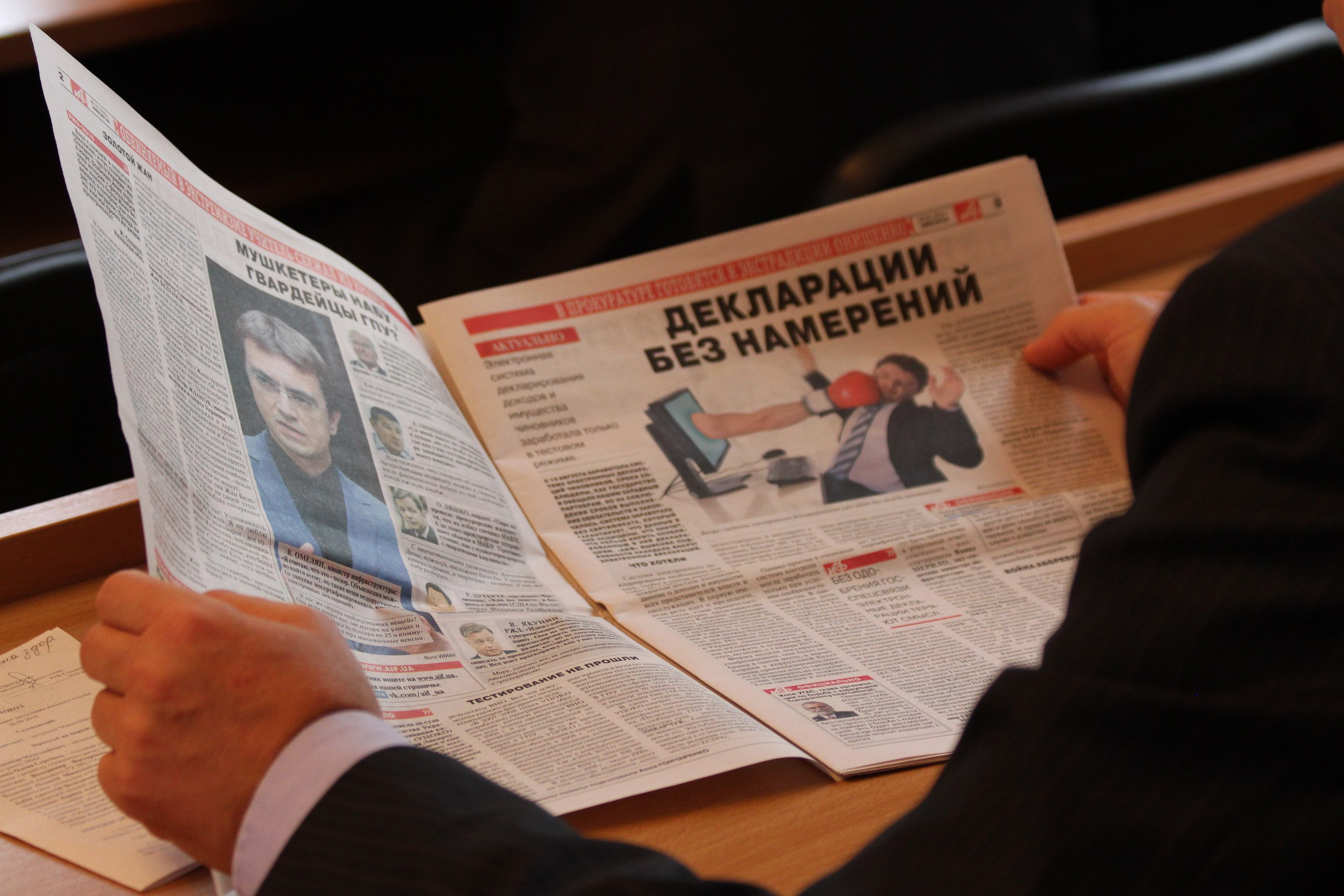"""""""Зниклі"""" депутати та більше 80 нерозглянутих питань: Як """"попрацювала"""" Миколаївська міськрада"""