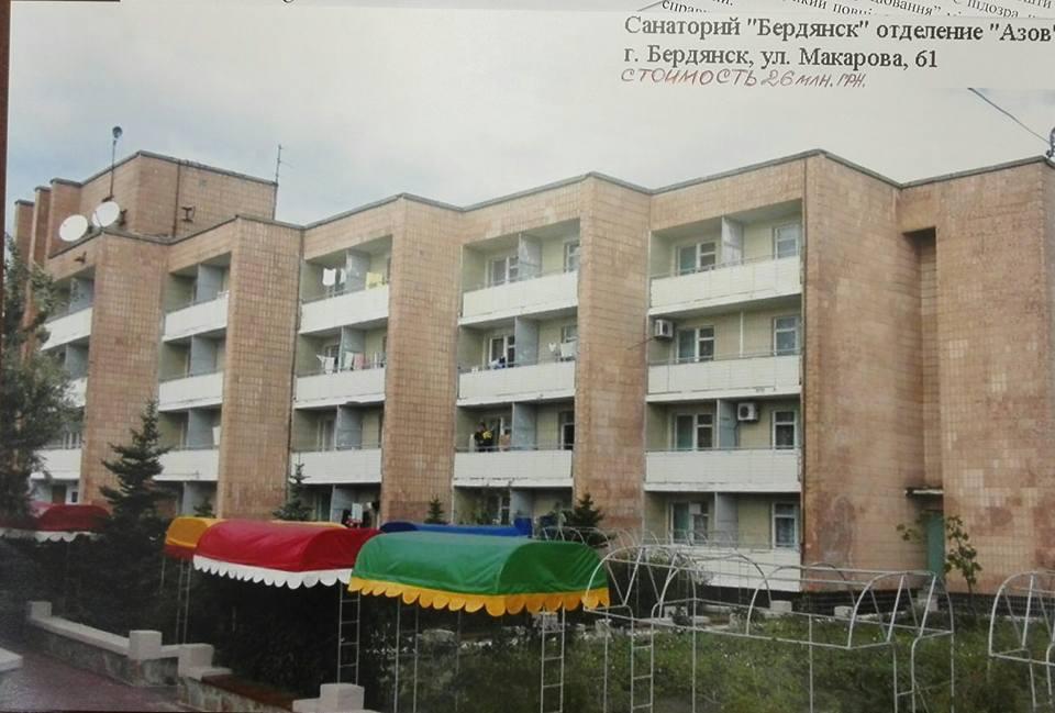 Санаторії на узбережжі Азовського моря через суд повернули державі (ФОТО) - фото 2