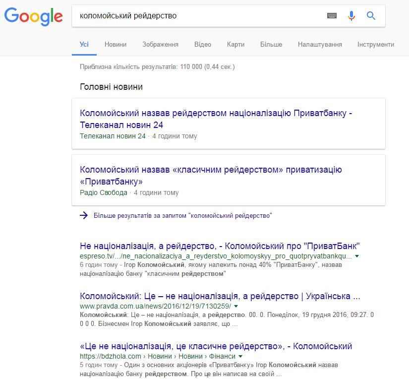 День, коли українські ЗМІ трахнули козу - фото 1