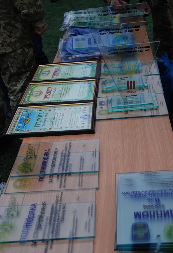 Миколаївські десантники вибороли Кубок Командувача ВДВ з футзалу - фото 1