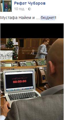 Сплячі нардепи і магія чисел: Соцмережі обговорюють бюджет-2017 - фото 4