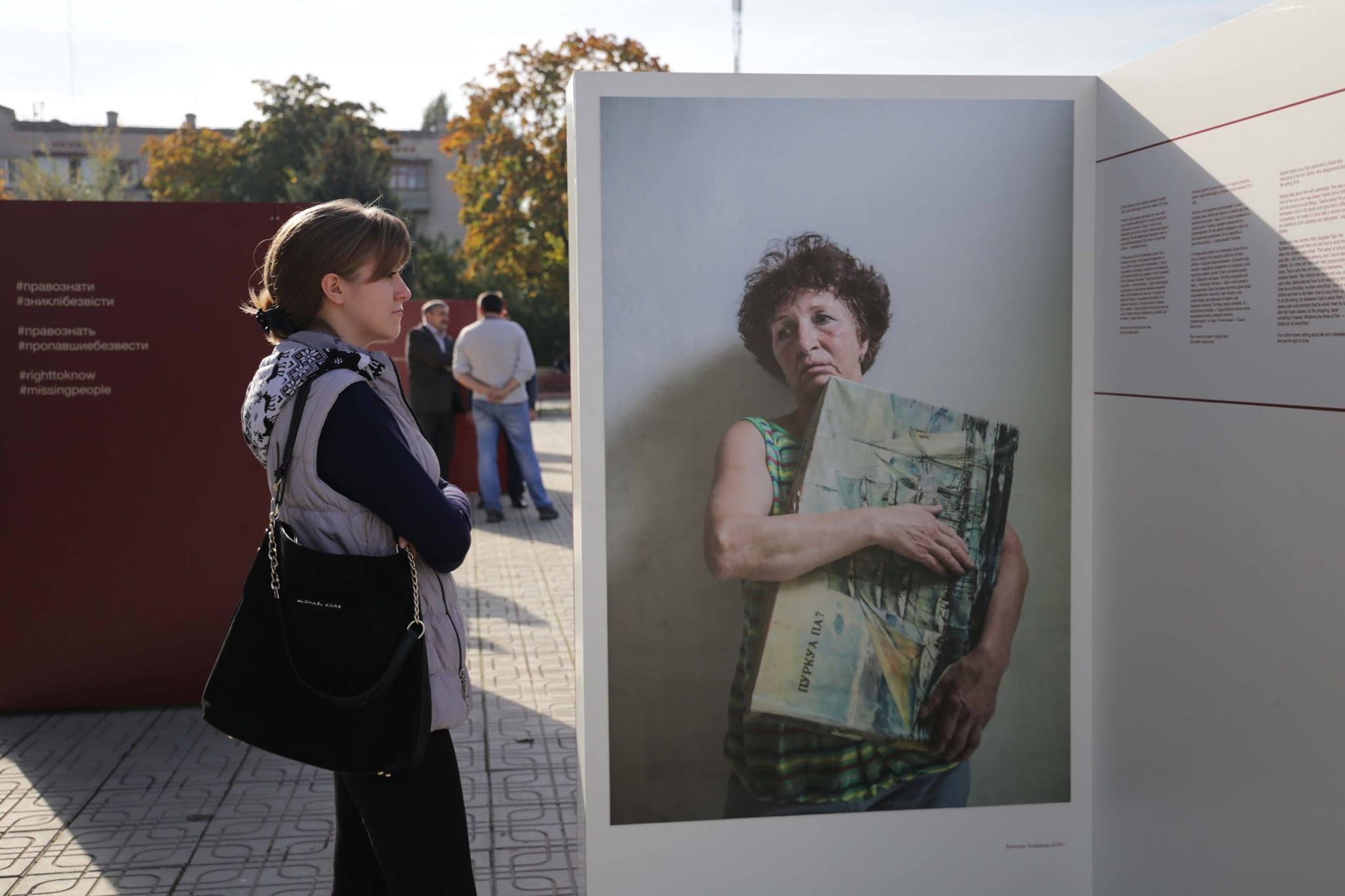 У Сєвєродонецьку відкрилася фотовиставка про зниклих безвісти під час війни (ФОТО) - фото 5