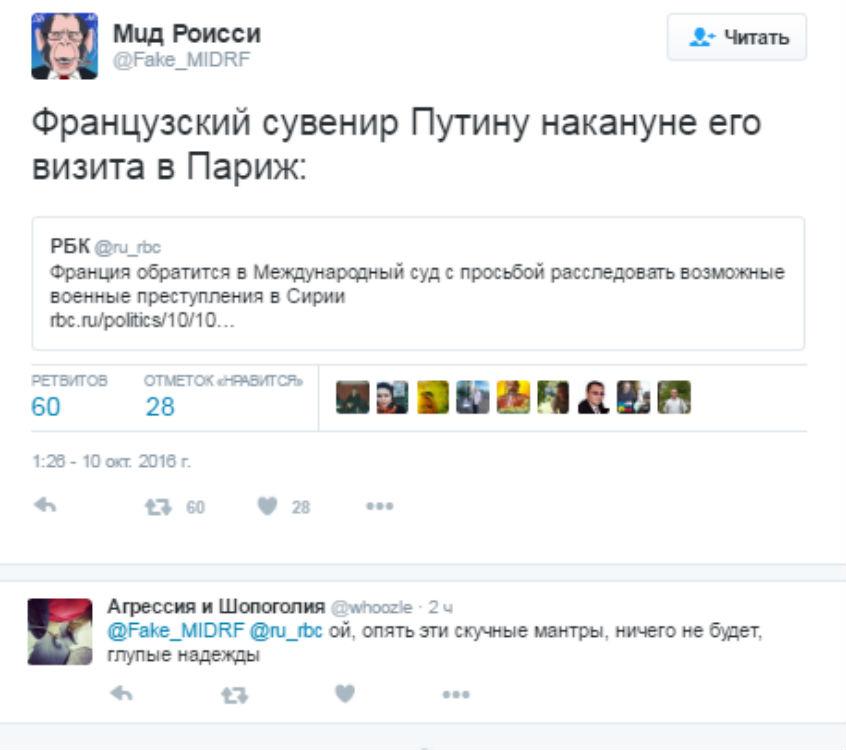 """Соцмережі стібнуть Путіна, що їде до Олланда за """"санкціонкою"""" попри суд проти Росії - фото 2"""