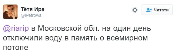 В мережі посміялися із ініціативи російських церковників заборонити аборти на один день - фото 5