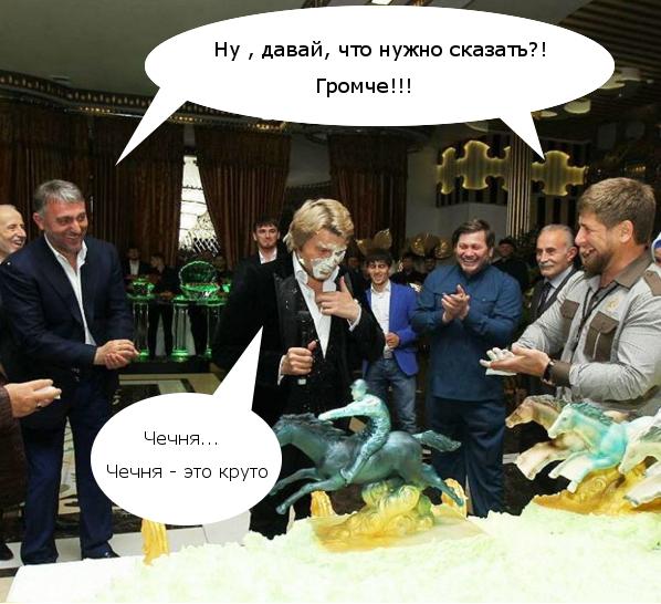 Тигр на пенісі і обличчя в торті: Трешеві витівки путінолюба Баскова - фото 5