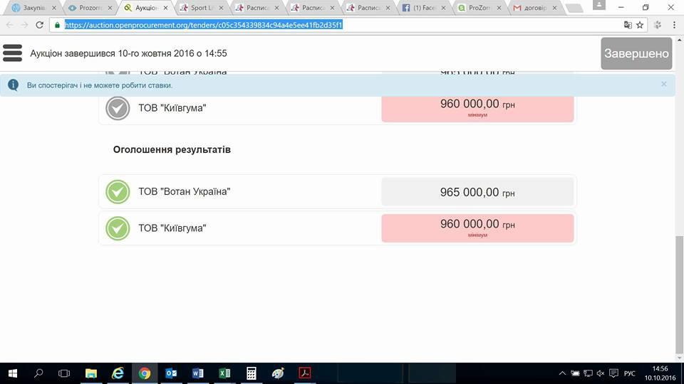 Блогер викрив корупційну схему Міноборони на джгутах Есмарха (ФОТО) - фото 2