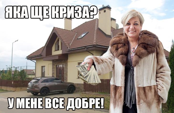 Российские банки покинут украинский рынок, – глава НБУ - Цензор.НЕТ 9996