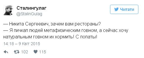 ТОП-7 трешевих ідей Міхалкова, з яких збиткувались навіть на Росії - фото 4