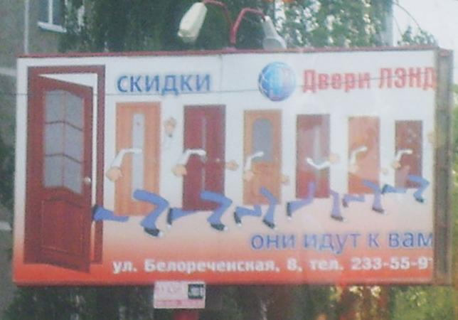 """ТОП-7 трешевих """"шедеврів"""" російської реклами - фото 1"""