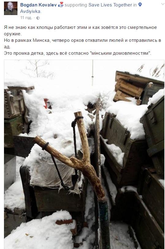 Армійські софізми - 25 (18+) - фото 9