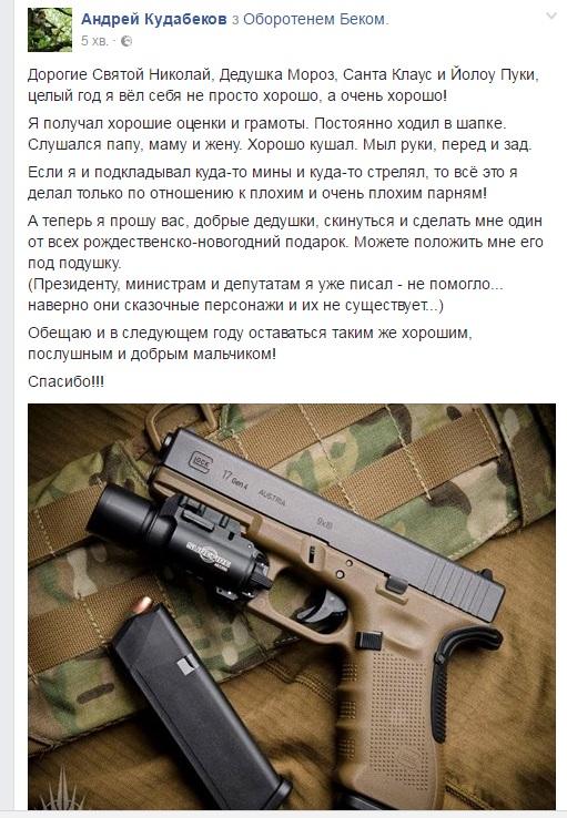 Армійські софізми - 24 (18+) - фото 3
