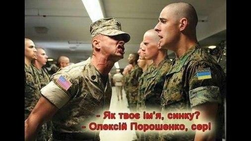 Армійські софізми - 22 (18+) - фото 5