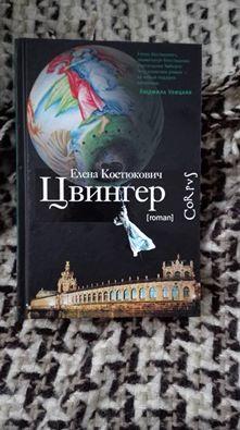 Як Луценко кайфує від росіянки - фото 1