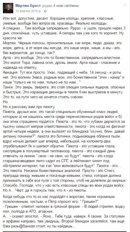 Чому ми в захваті від Сухопутних військ України - фото 1