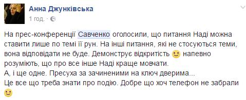 Навіщо Савченко рекламує кетчуп: Реакція соцмереж - фото 6
