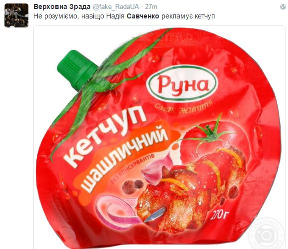 Навіщо Савченко рекламує кетчуп: Реакція соцмереж - фото 1