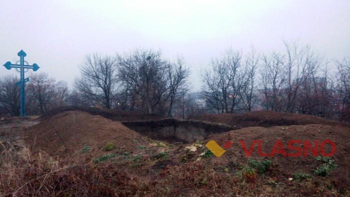 У Вінниця просто неба валяються людські останки  - фото 7