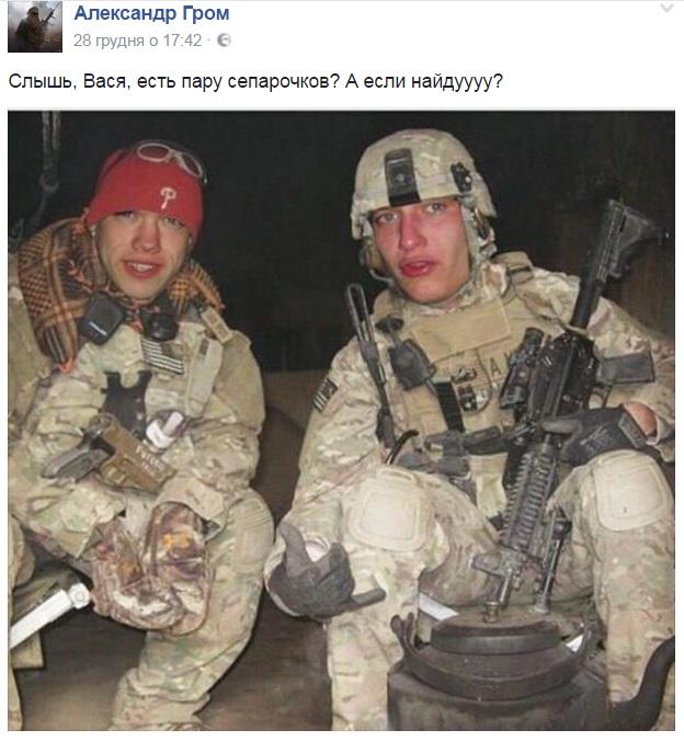 Армійські софізми: З Новим Роком! - фото 4