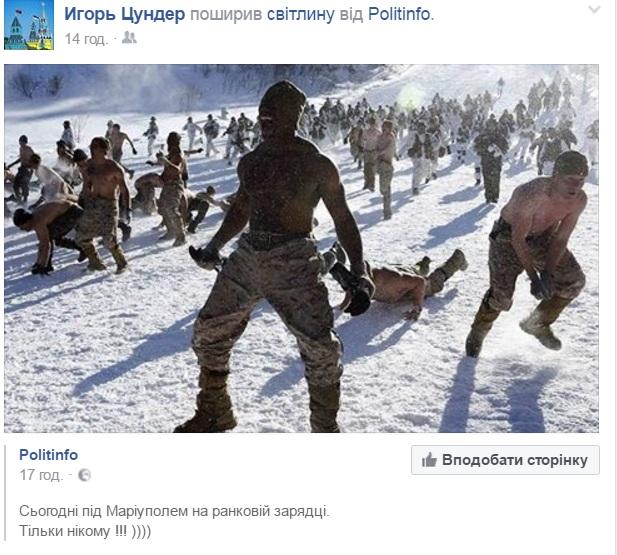 Армійські софізми - 25 (18+) - фото 5