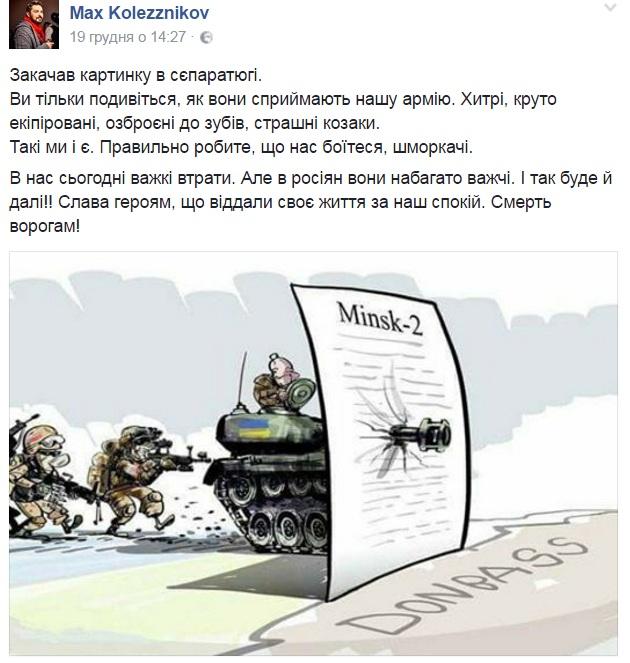 Армійські софізми: З Новим Роком! - фото 3