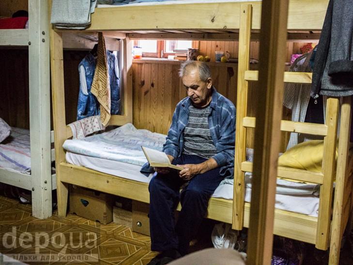 Як воно, бути мігрантом у власній країні: антологія DEPOua - фото 7