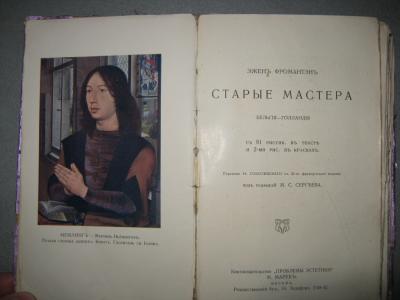 """Прикордонники хваляться, що врятували від """"контрабандистів"""" поеми Огарьова та """"Ендокринологію""""  - фото 1"""
