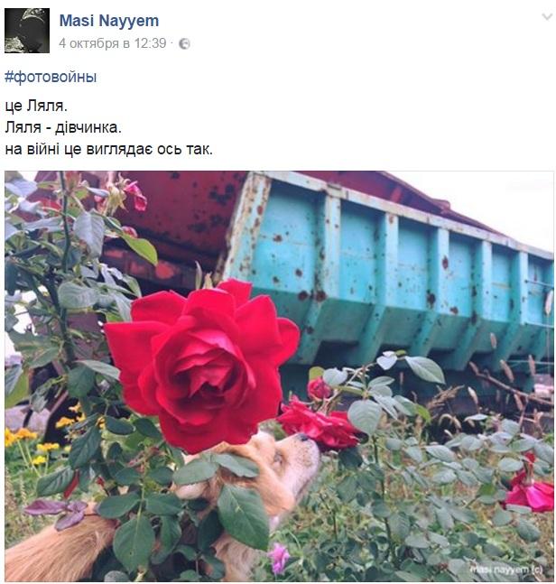 Чим займаються на Донбасі найкращі друзі бійців АТО - 9 - фото 1