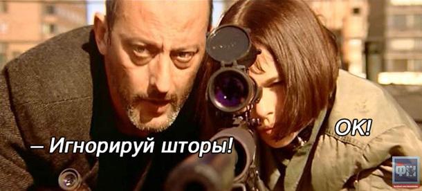 """Замах на Шокіна: У мережі згадують """"броньованого"""" прокурора (ФОТОЖАБИ) - фото 9"""