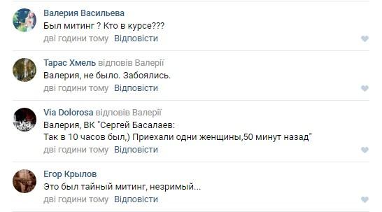 """У Макіївці шахтарі побоялися йти на мітинг і вимагати зарплату у """"ДНР"""" (ФОТО) - фото 2"""
