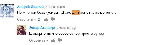 """Лорак представила пісню-""""несмак"""" про нещасливе кохання  - фото 1"""