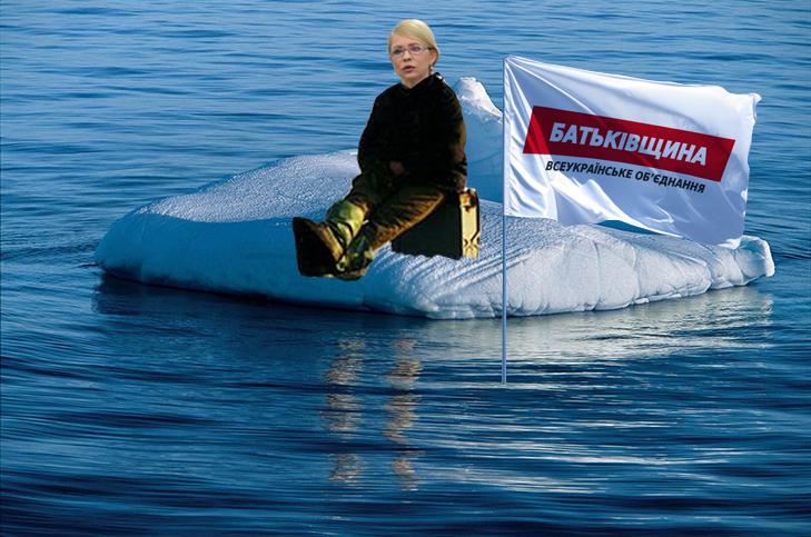 Що чекає на Тимошенко та геїв, якщо Ляшко стане президентом (ФОТОЖАБИ) - фото 3