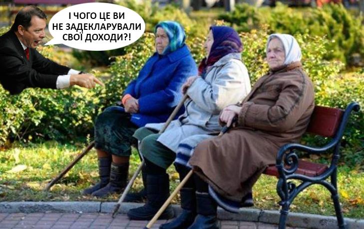Що чекає на Тимошенко та геїв, якщо Ляшко стане президентом (ФОТОЖАБИ) - фото 2