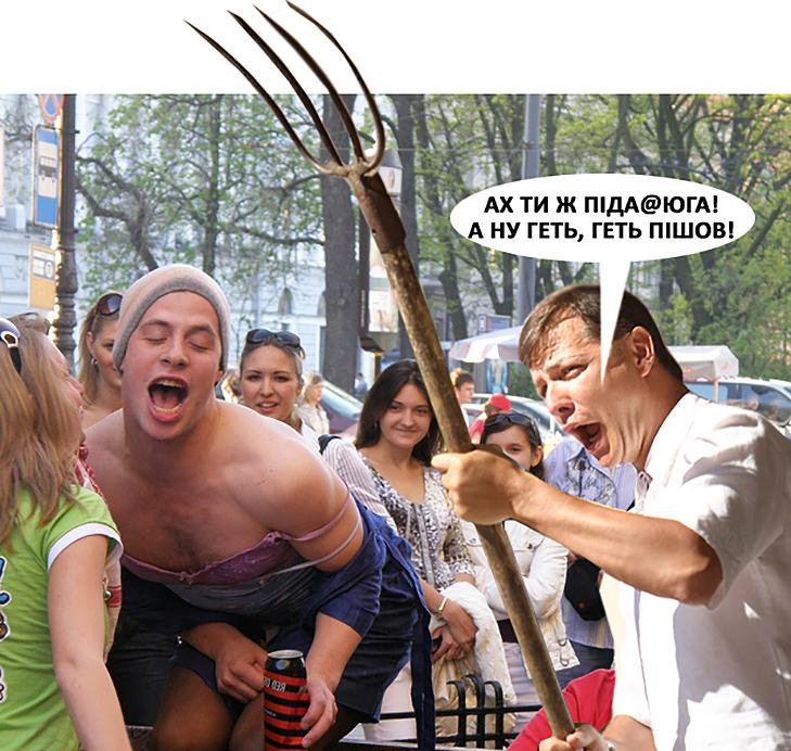 Що чекає на Тимошенко та геїв, якщо Ляшко стане президентом (ФОТОЖАБИ) - фото 4
