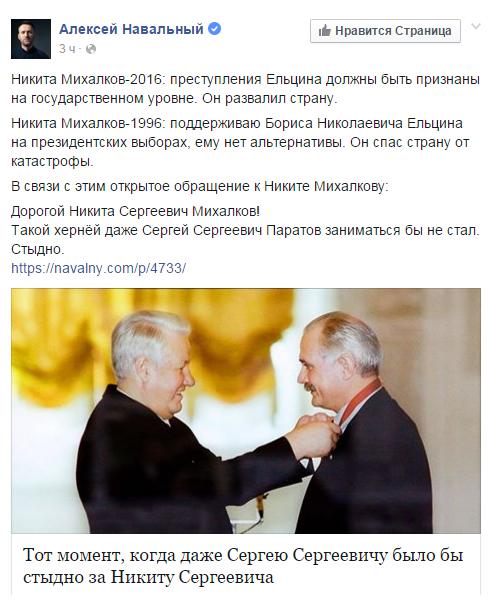 ТОП-7 трешевих ідей Міхалкова, з яких збиткувались навіть на Росії - фото 12