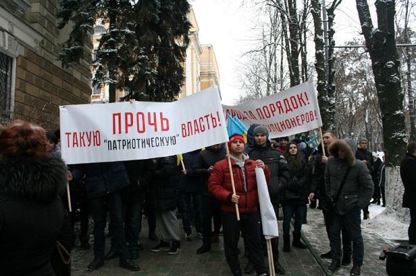 Центральний проспект у Дніпрі перекрили невдоволені політикою Філатов - фото 2