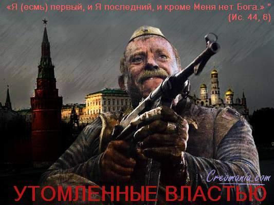 ТОП-7 трешевих ідей Міхалкова, з яких збиткувались навіть на Росії - фото 5