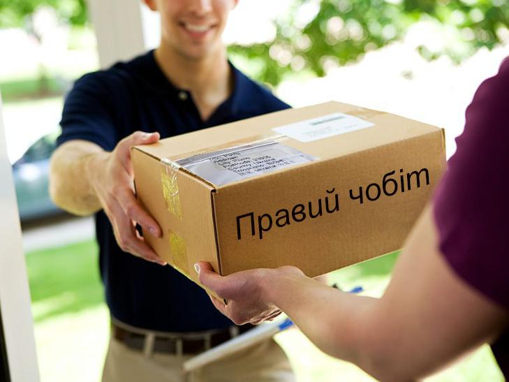 Новорічний подарунок для українців від Насірова (ФОТОЖАБИ) - фото 15