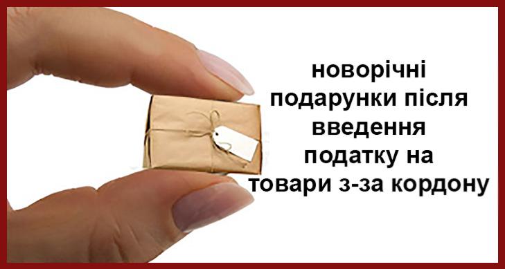 Новорічний подарунок для українців від Насірова (ФОТОЖАБИ) - фото 8