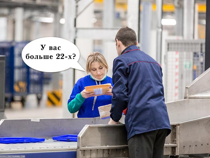 Новорічний подарунок для українців від Насірова (ФОТОЖАБИ) - фото 13