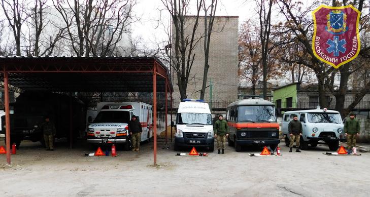 На чому возять поранених у військовий шпиталь Дніпра - фото 2