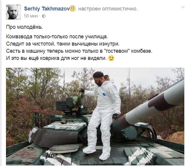 Армійські софізми - 21 (18+) - фото 18