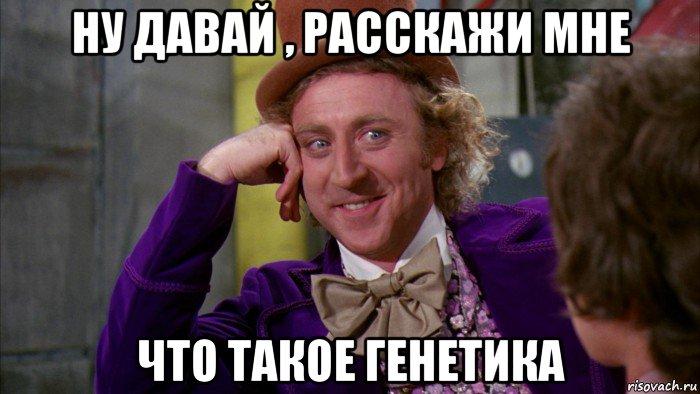 Українські меми-2016: троянська кобила, Дєєва та Горішні плавні - фото 15