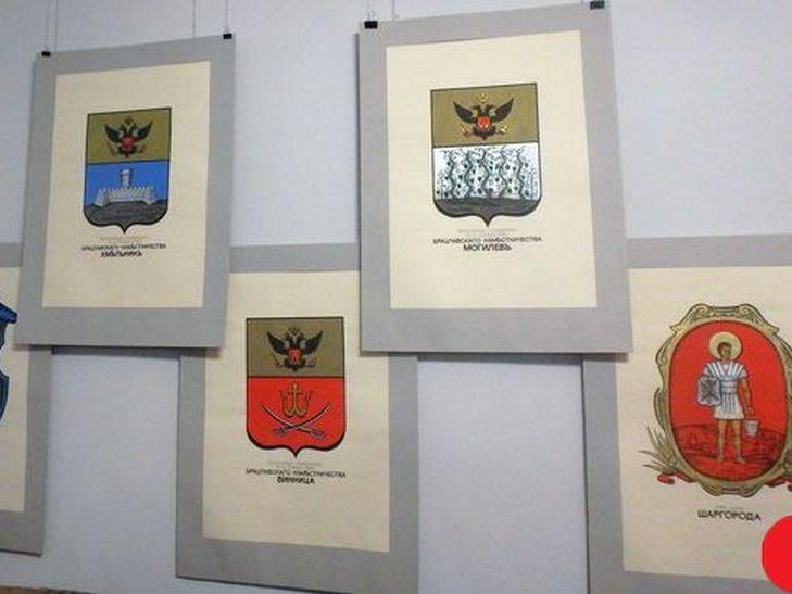 Експонати з Німеччини розкажуть вінничанам про Магдебурзьке право  - фото 2