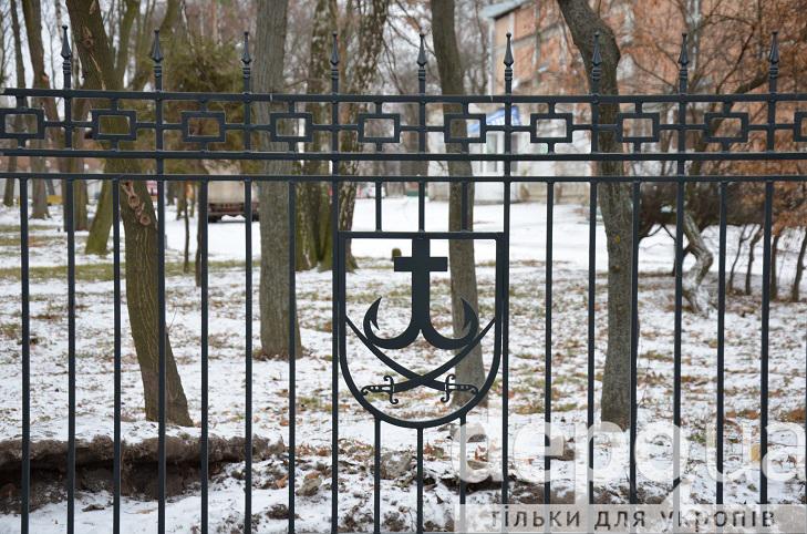 Тепер можна побачити, як точно виглядатиме паркан навколо Центрального парку - фото 2