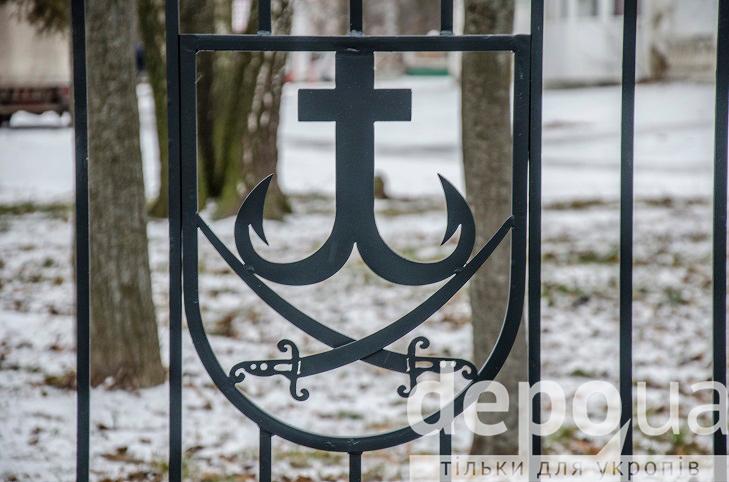 Тепер можна побачити, як точно виглядатиме паркан навколо Центрального парку - фото 5