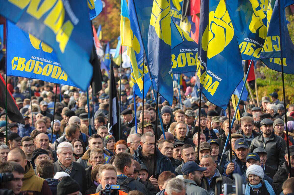 """""""Свобода"""" відсвяткувала 25-річний ювілей 20-тисячним Маршем героїв - фото 2"""